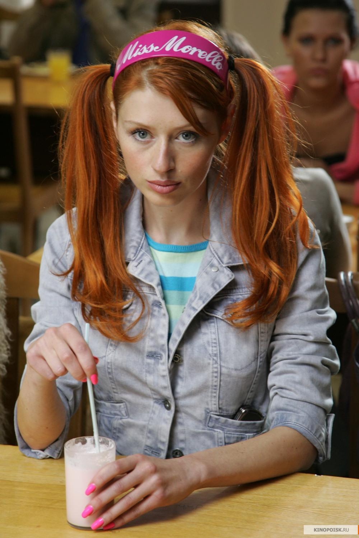 Смотреть русских девушек пикаперов онлайн 20 фотография