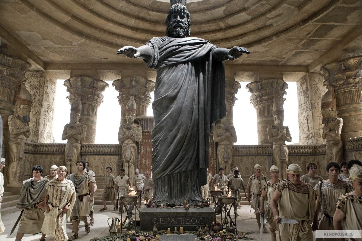 Тайны Богов Египта №61 Бог Серапис фото, обсуждение