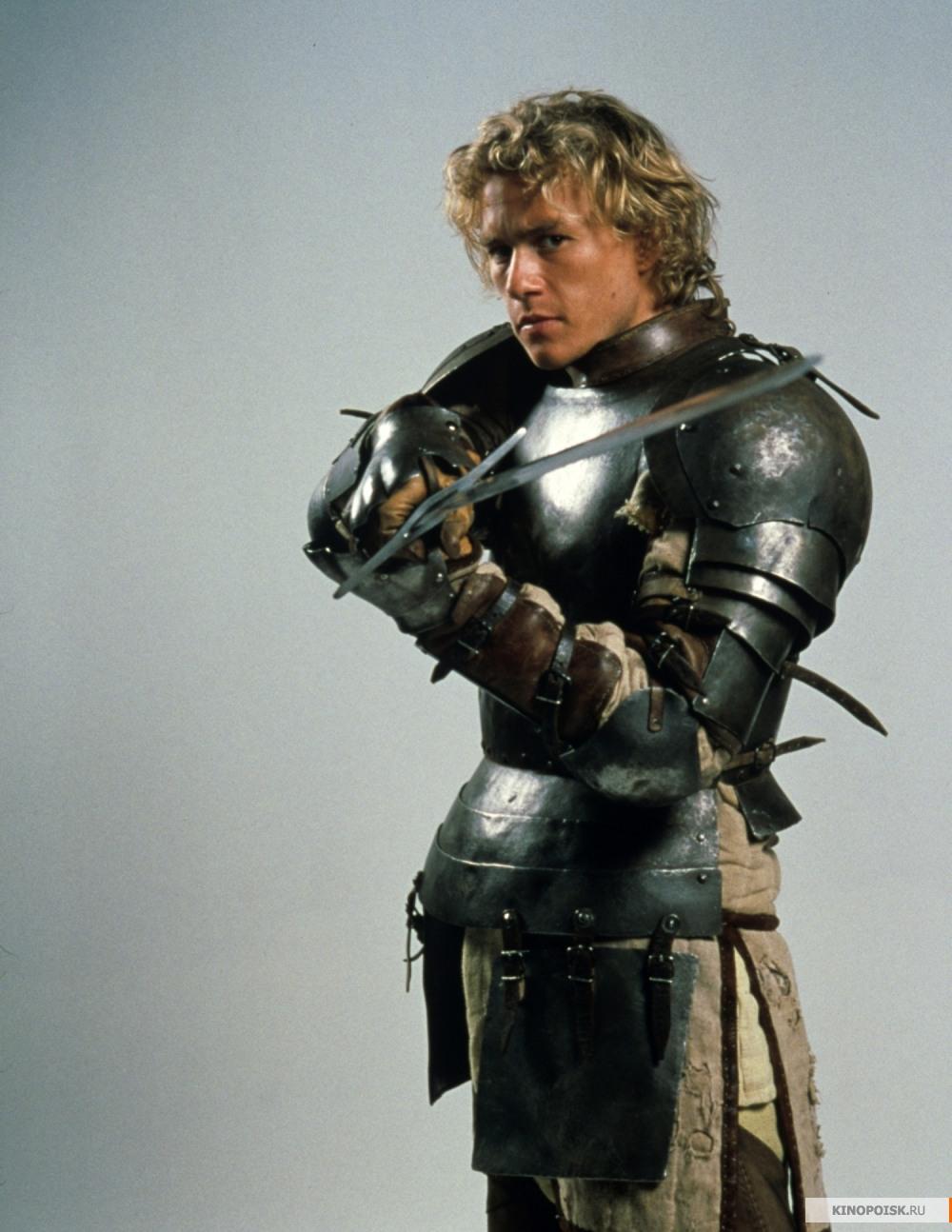 изображение рыцаря: