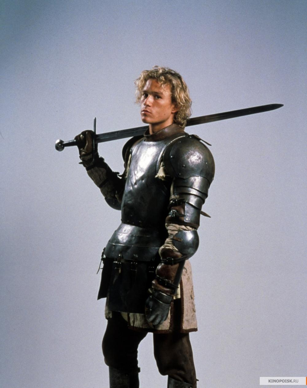 «История Рыцаря» — 2001