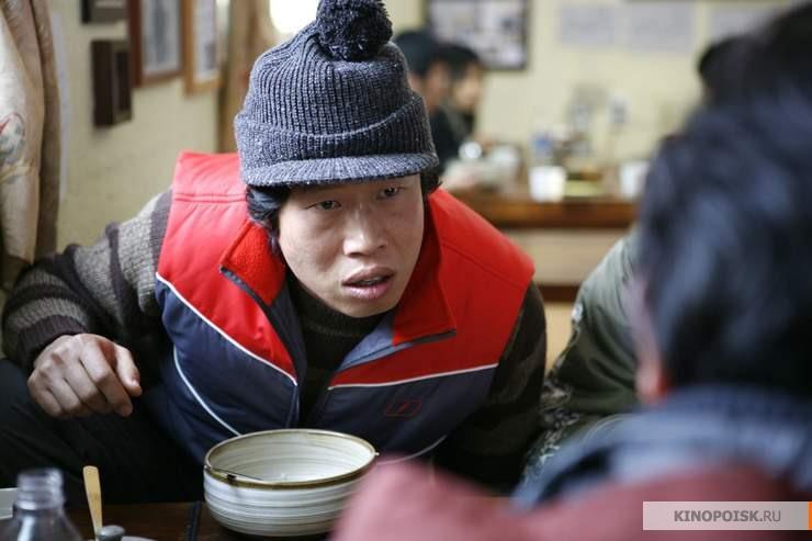 Миссия выполнима Похищение бабули смотреть онлайн. Jin-hyeok Kim. В