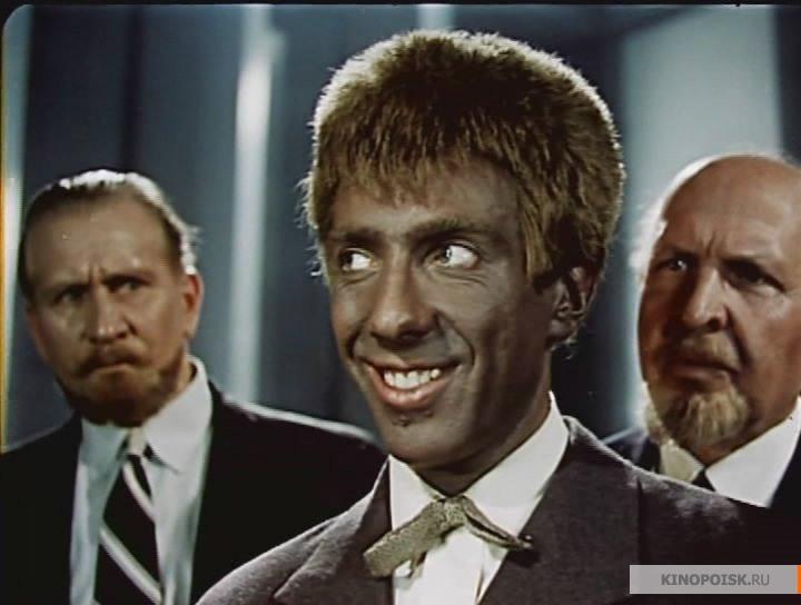 «Человек Ниоткуда» — 1961