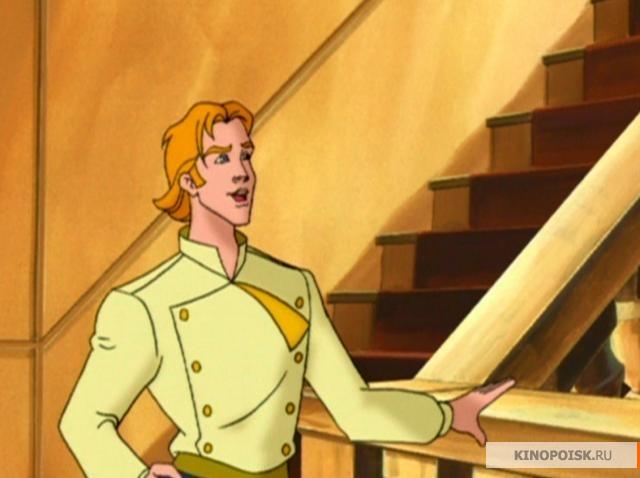 онлайн мультфильм принцесса сисси смотреть онлайн