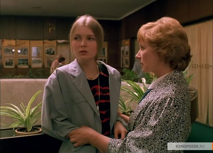 Кадры из фильма «Интердевочка» / 1989