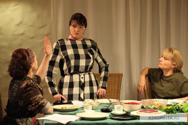 смотреть онлайн бесплатно фильм школа толстушек: