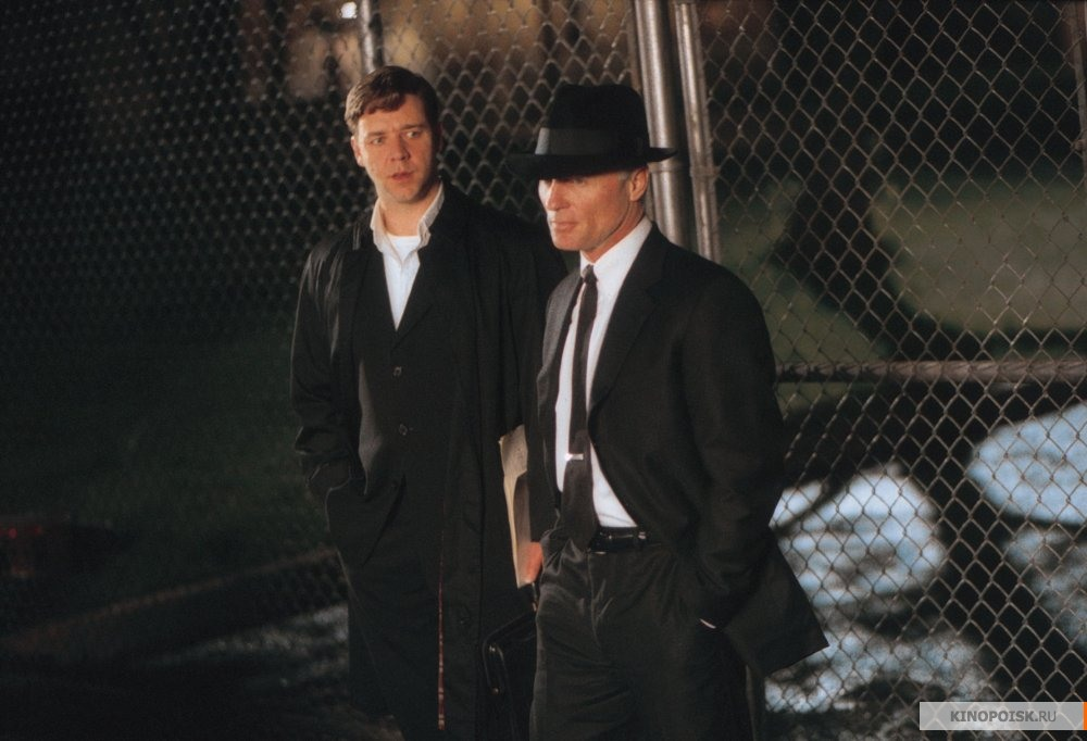 Игры разума (2001)