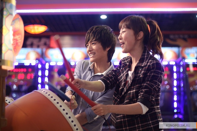 Ca Vũ Thanh Xuân (High School Musical) .