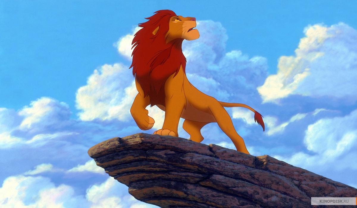король лев 3 все части подряд