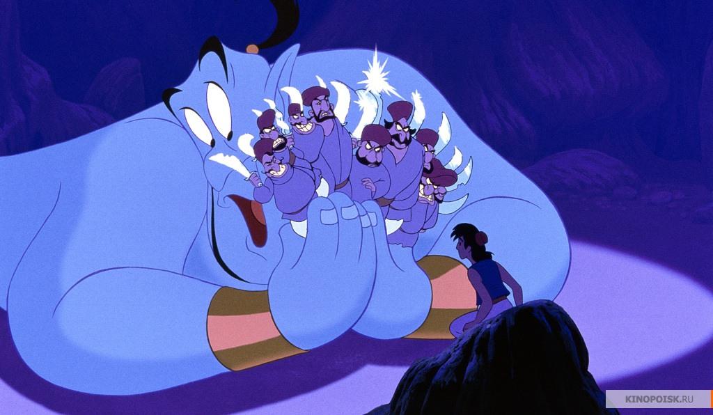http://st-im.kinopoisk.ru/im/kadr/1/5/4/kinopoisk.ru-Aladdin-1547816.jpg