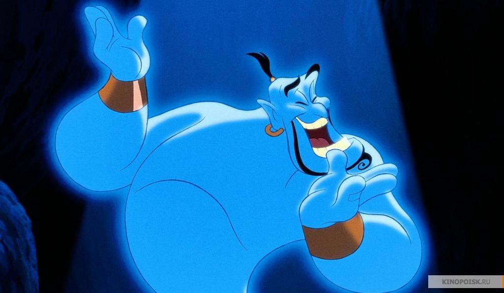 http://st-im.kinopoisk.ru/im/kadr/1/5/4/kinopoisk.ru-Aladdin-1547825.jpg