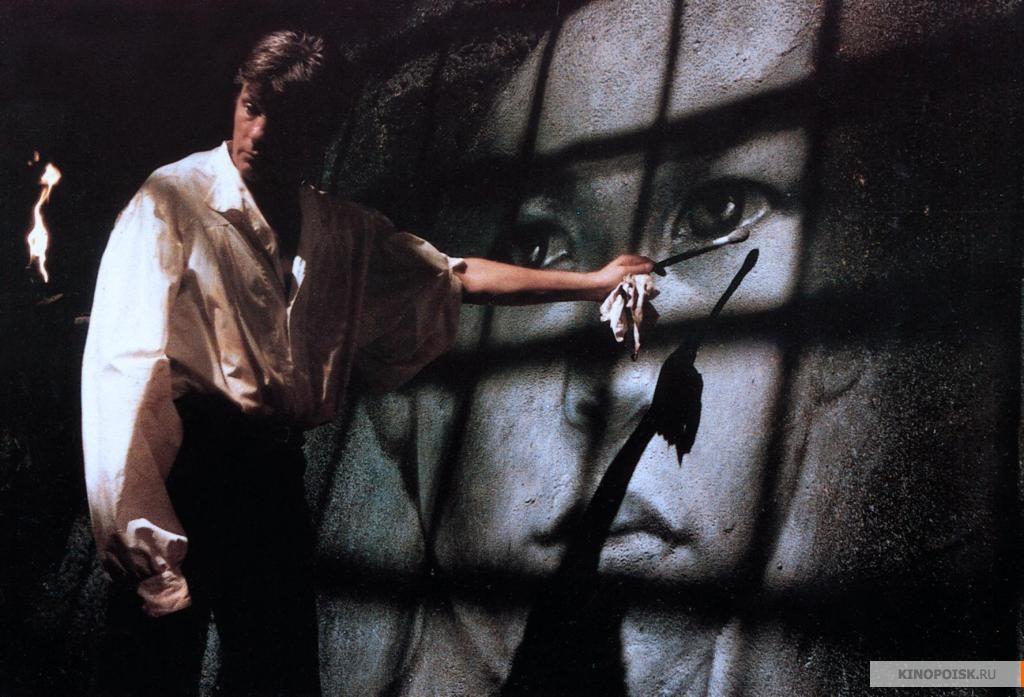 Кадры к фильму Переход (1986). Кадр 4 размер 960px x 653px