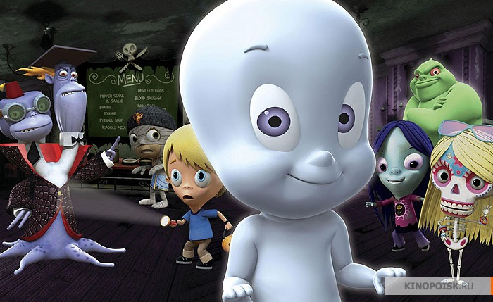 Casper: A Haunting 3D Challenge 1996, Interplay PlayStation, Saturn