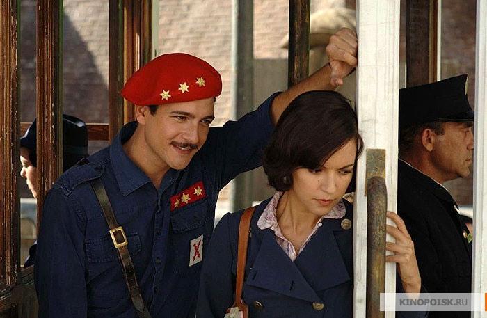 """13 роз """" Энциклопедия кино"""