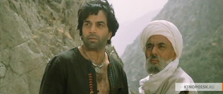Приключения Али-Бабы и сорока разбойников (1979) DVDRip.