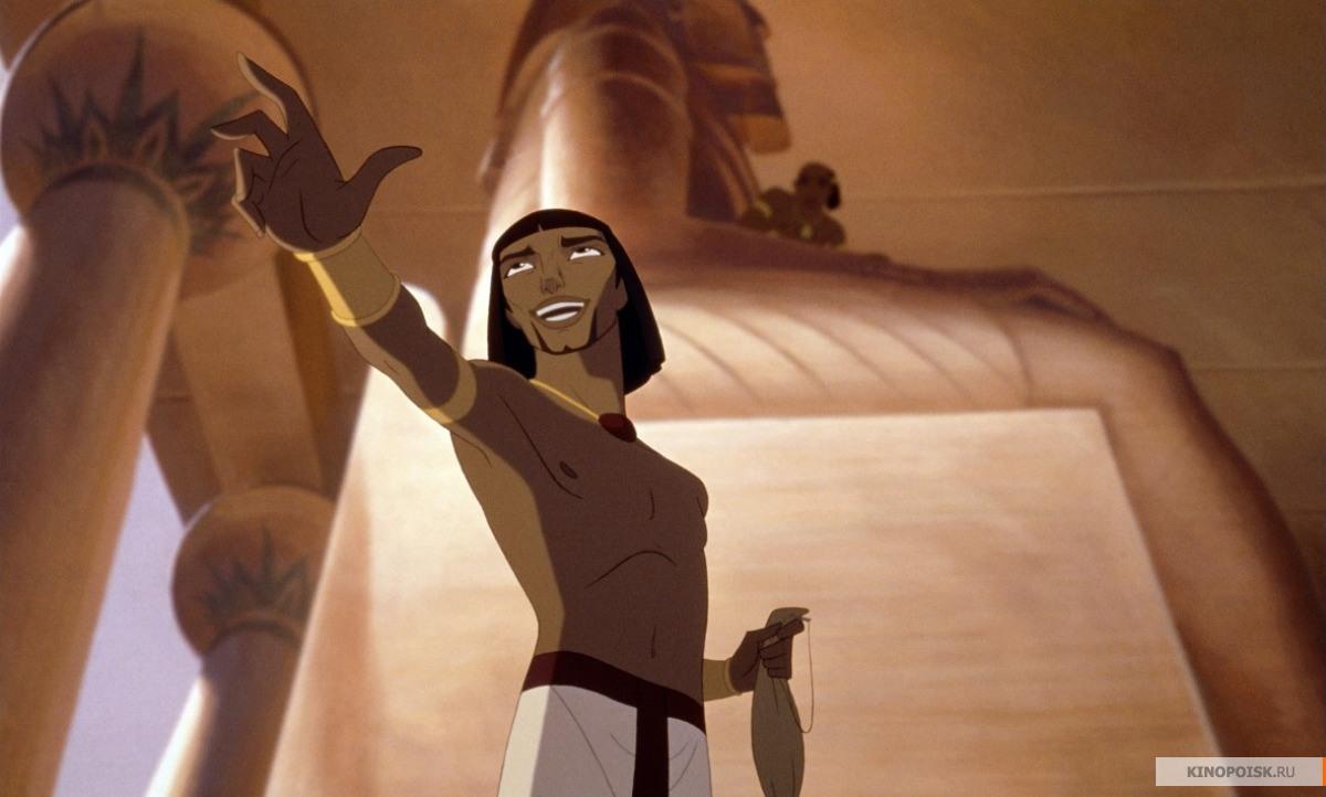 Мультфильм Принц Египта | networkingyou
