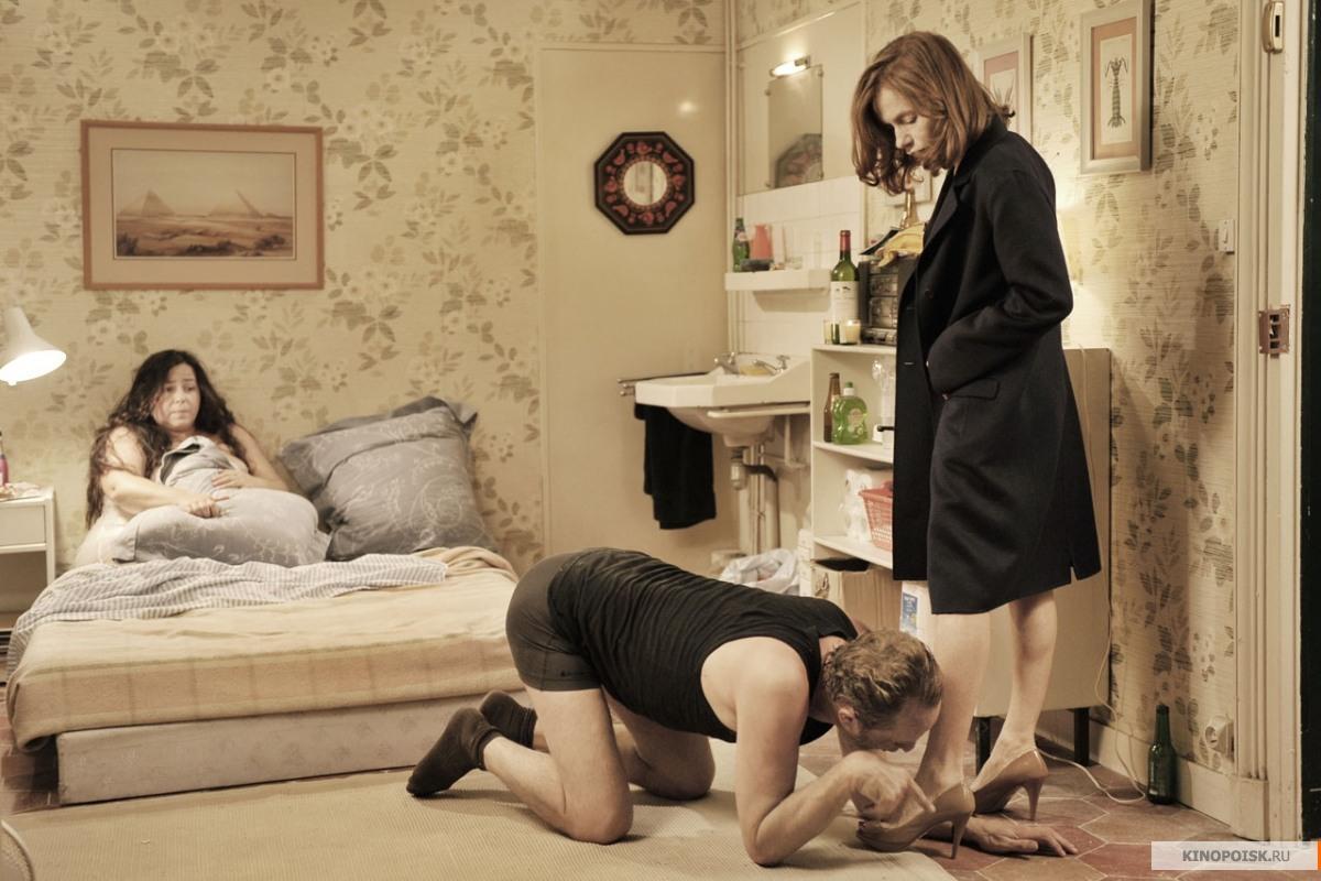 Мой самый страшный кошмар (2011)
