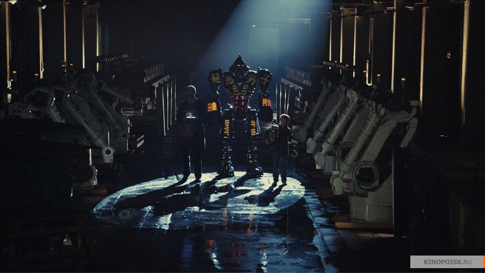 Живая сталь (2011)