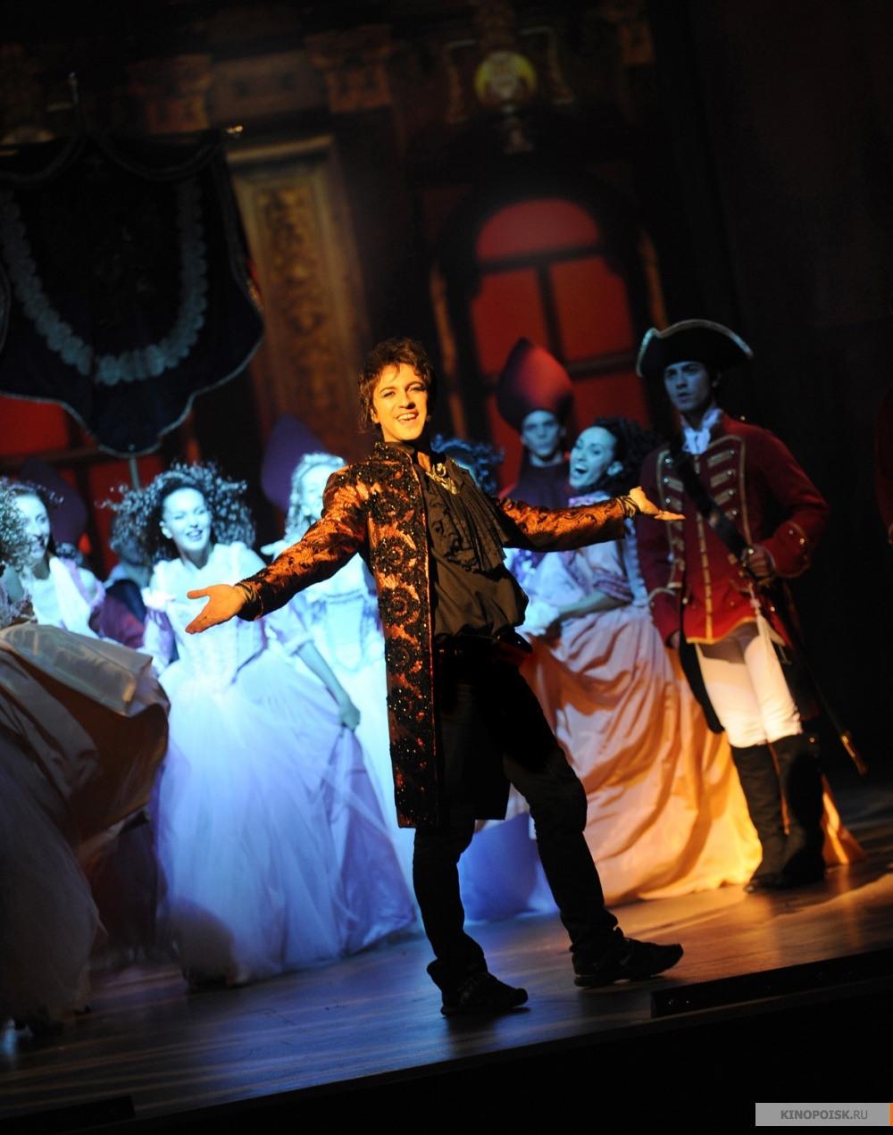 рок опера моцарт на русском языке слушать