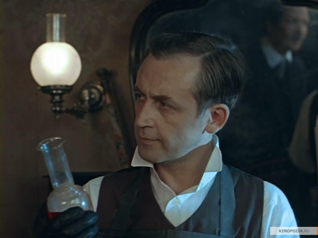 шерлок холмс 1986 смотреть онлайн знакомство