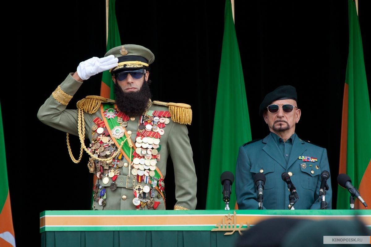Диктатор (2012)