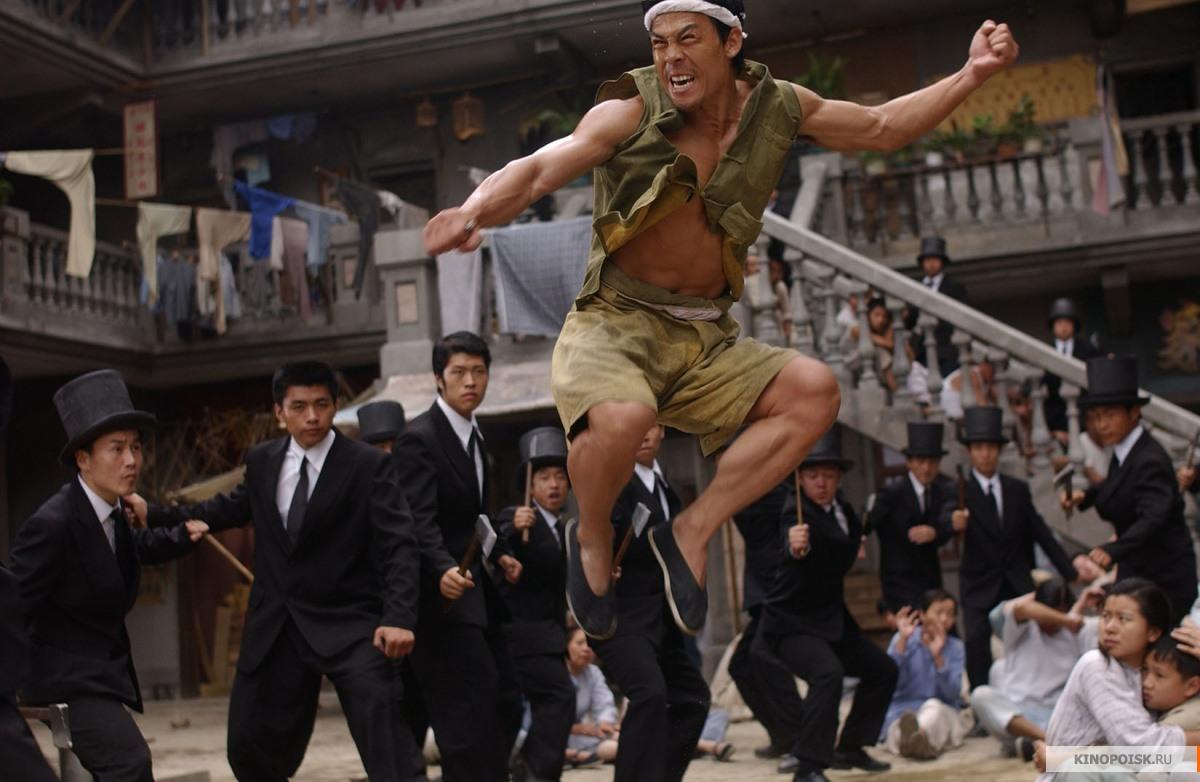 кадр №1 из фильма Разборки в стиле Кунг-фу - смотреть онлайн