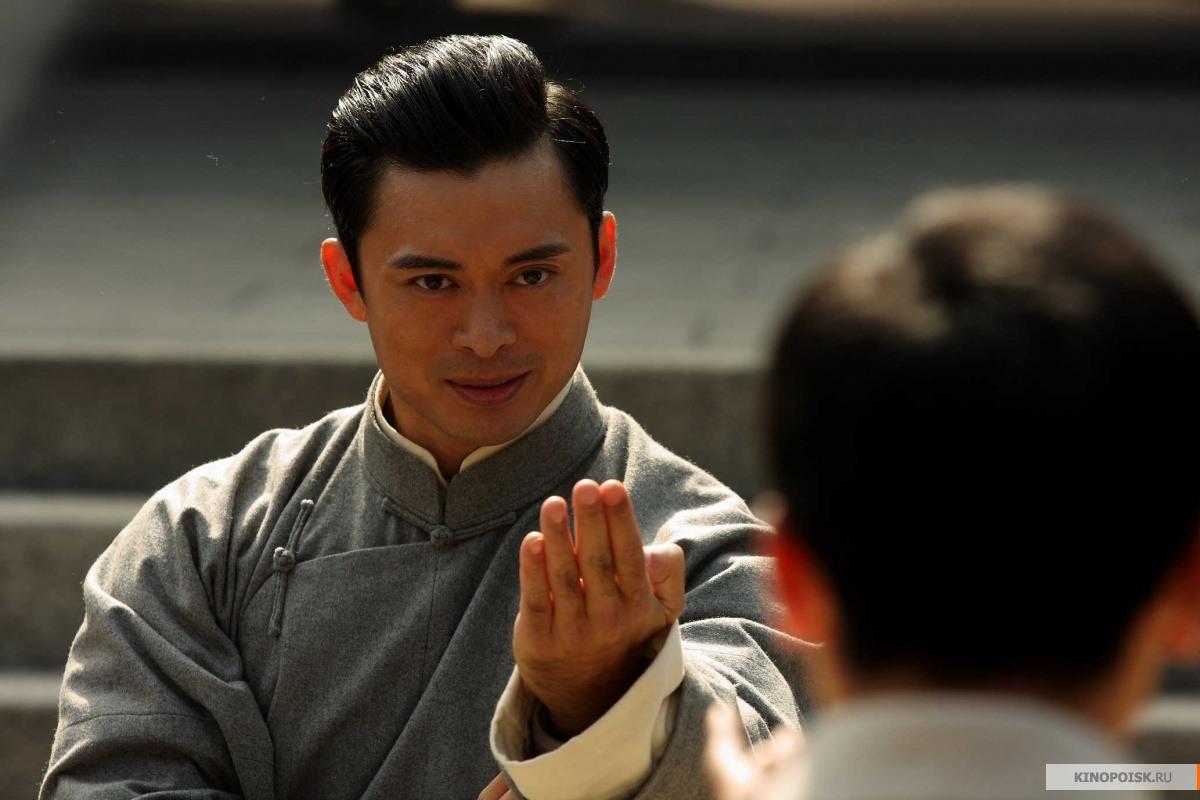���� � ������ �� ��� 3: �������� ������� / Yip Man Chinchyun / 2010 �1