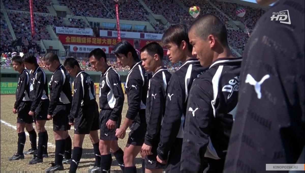 Убойный футбол смотреть онлайн 8 фотография