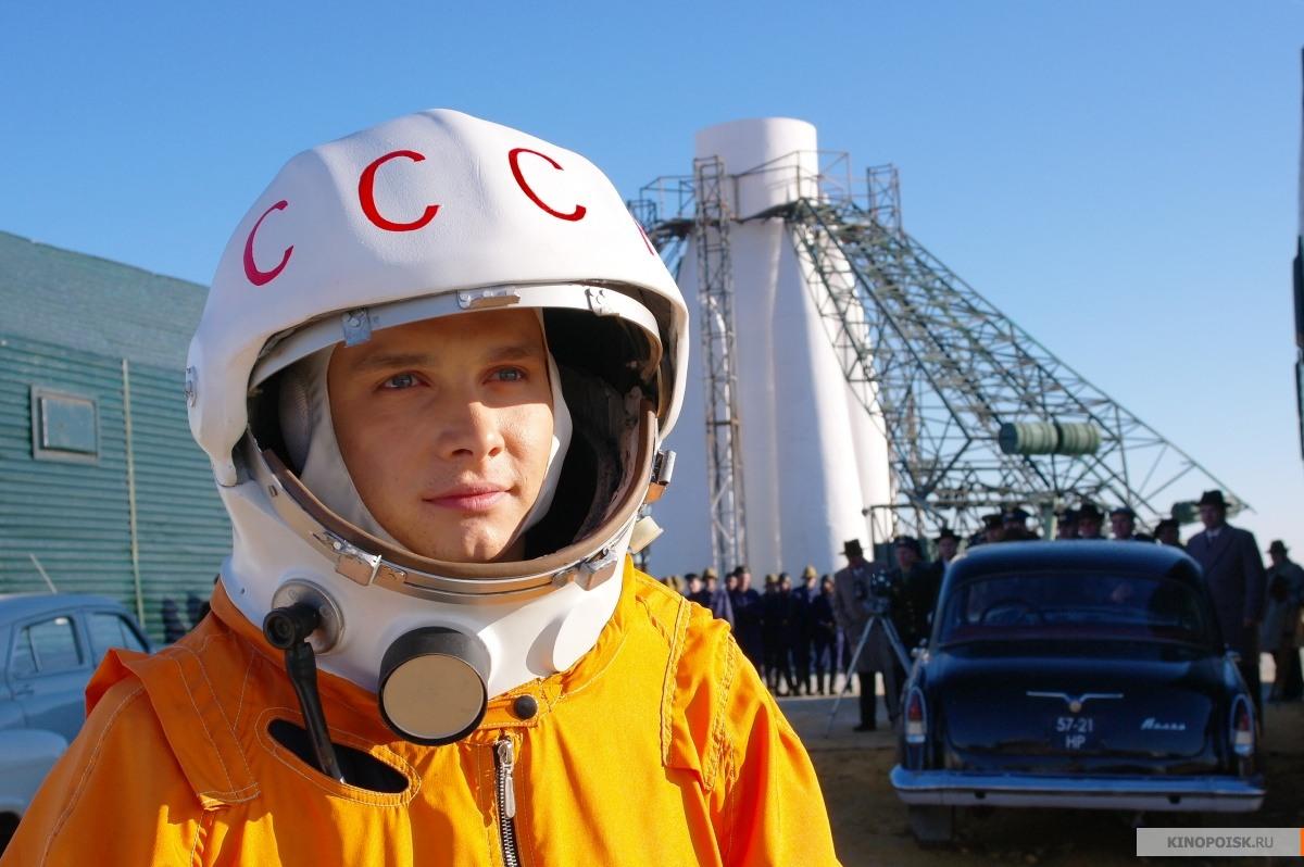 Гагарин первый в космосе