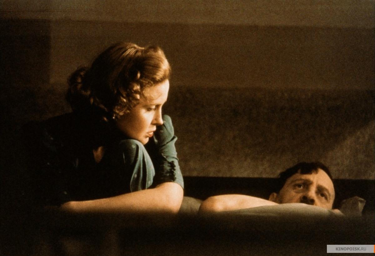 кадр №3 из фильма Молох - смотреть онлайн