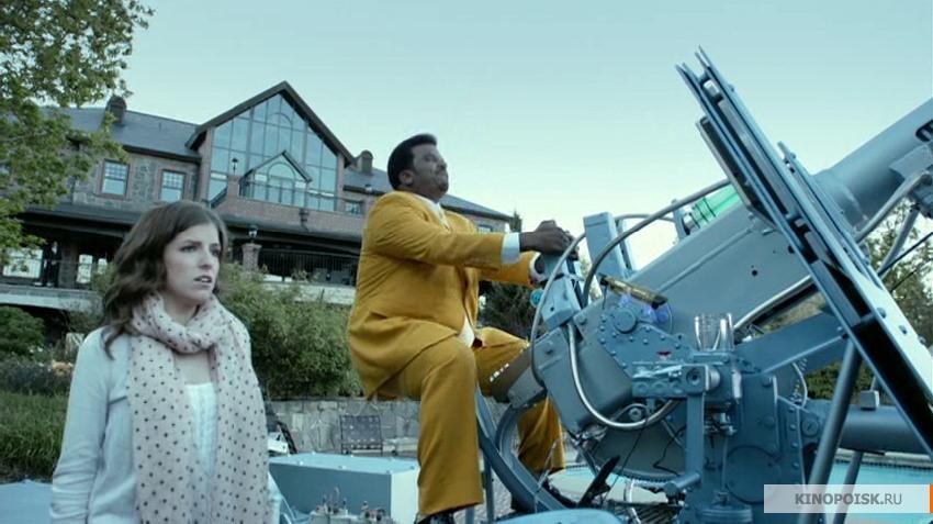 кадр №2 из фильма Восторг Палуза - смотреть онлайн
