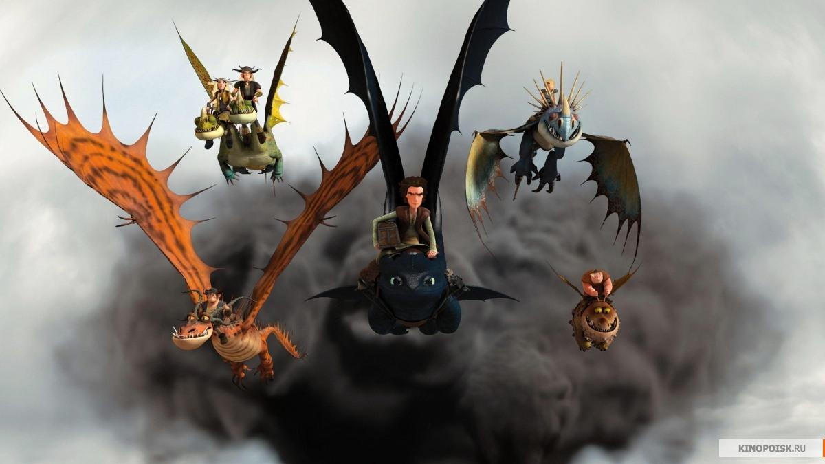 Kinopoisk ru dragons 3a riders of berk 2268295