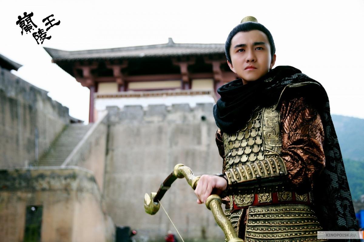 http://st-im.kinopoisk.ru/im/kadr/2/3/3/kinopoisk.ru-Lan-Ling-Wang-2331180.jpg