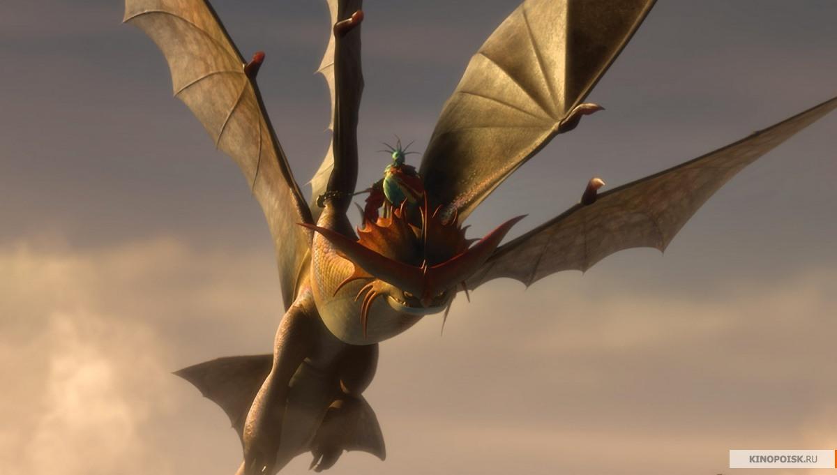 как приручить драконов 2 смотреть онлайн: