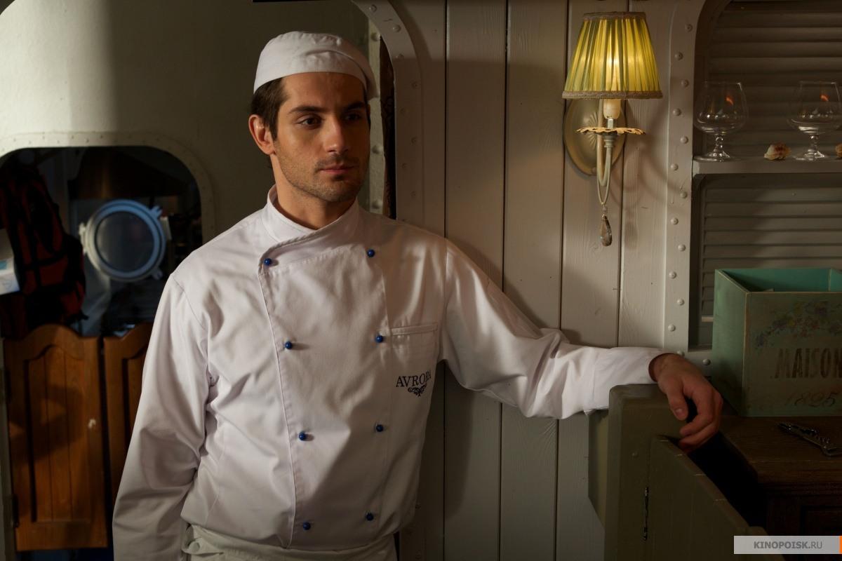 Кухня в париже смотреть онлайн в