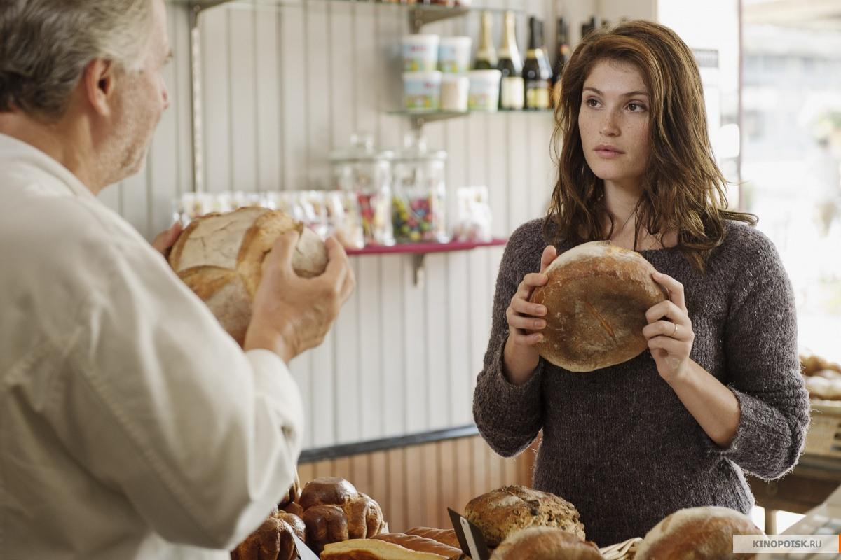 Секс с продавцом хлеба фото 3 фотография