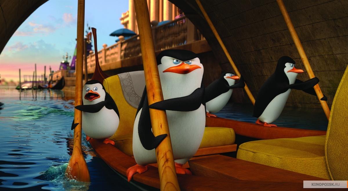 Кадры из фильма Пингвины Мадагаскара (2014)