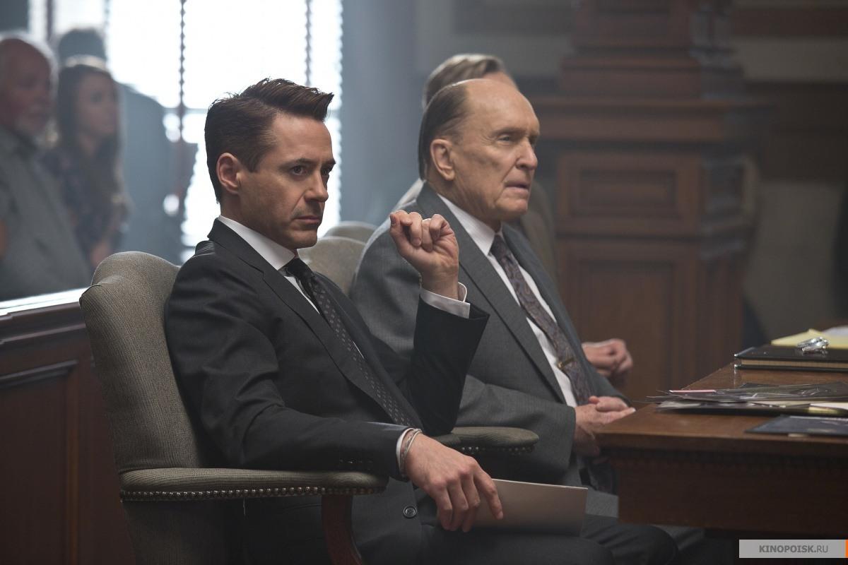 Кадры Судья (2014)