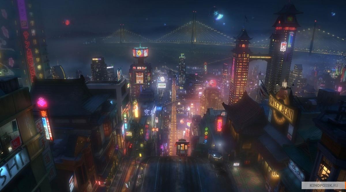 Кадры: Город героев (2014)
