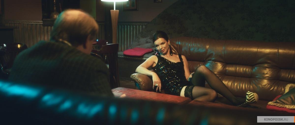 фильм комедия смотреть секс кофе сигареты