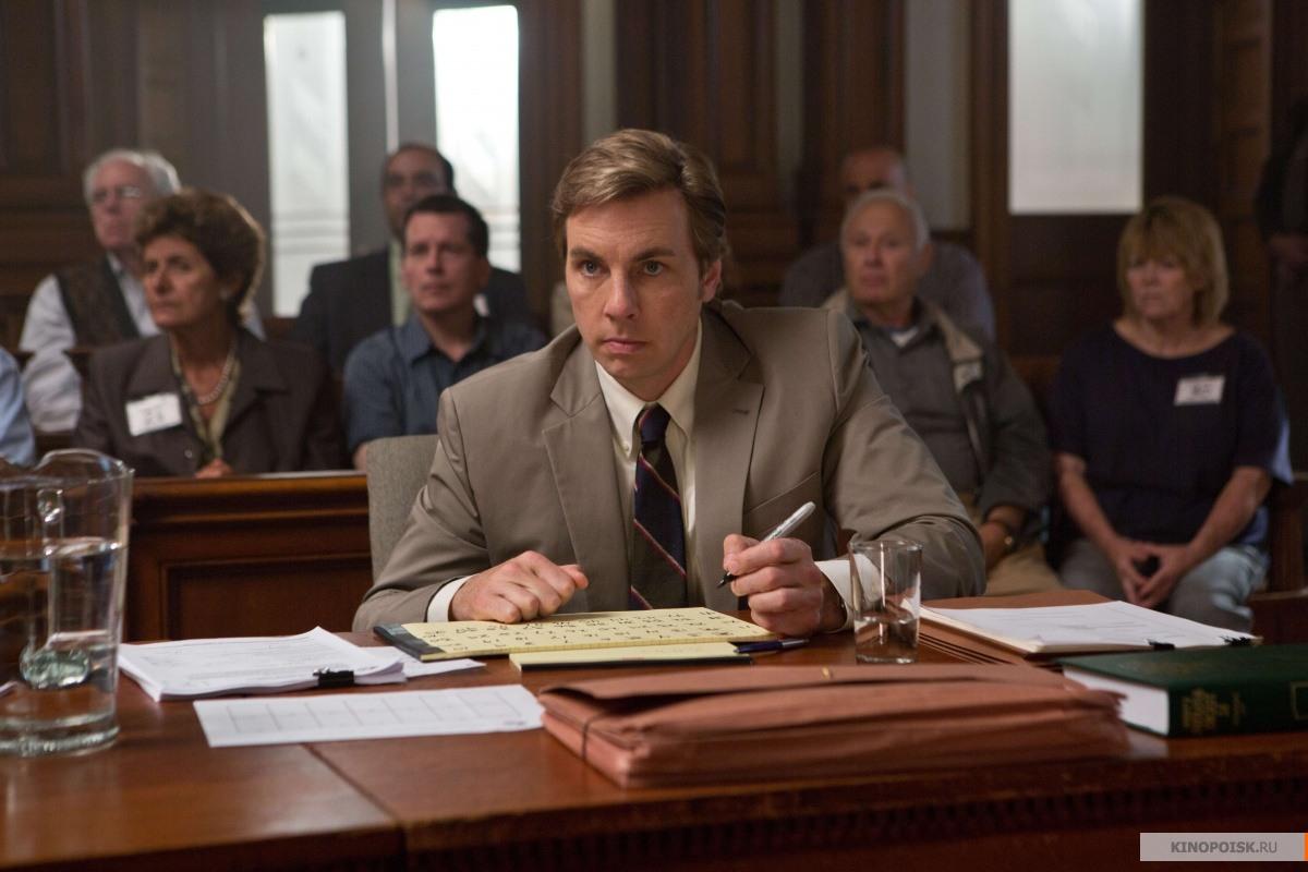 «Судья»: судебная Санта-Барбара 4