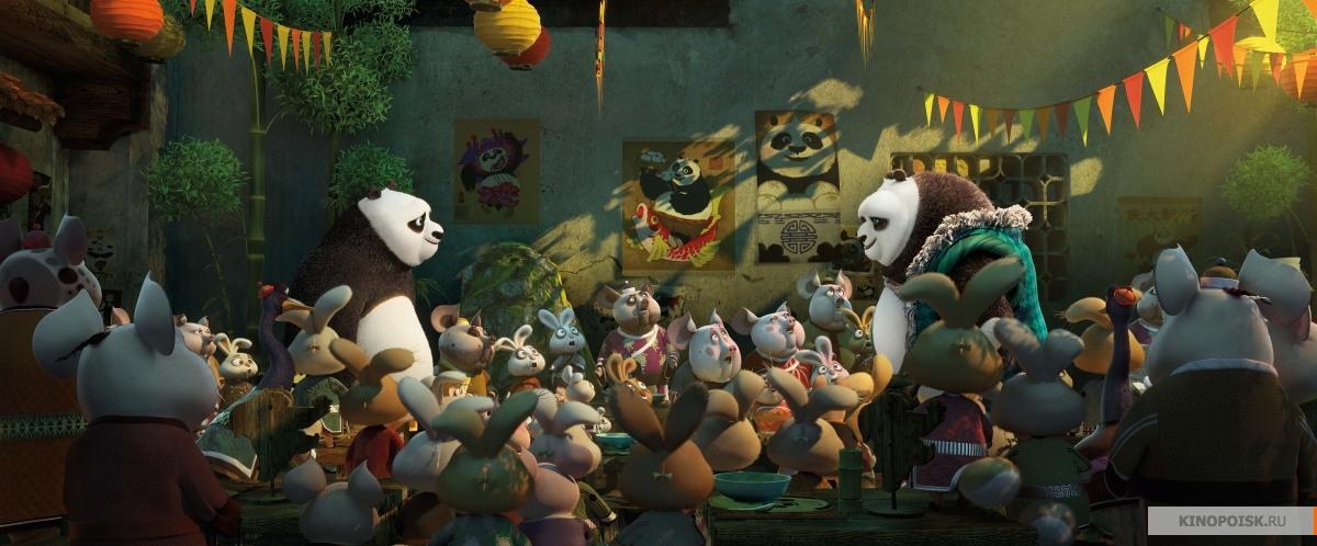 кадр №2 из фильма Кунг-фу Панда 3 (2016)