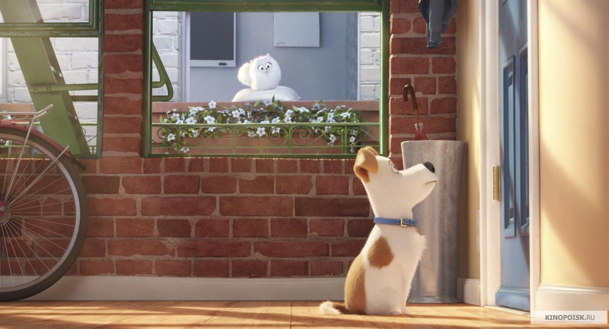 Секрети домашніх тварин (2016)
