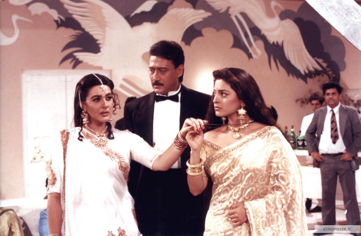 Любовный треугольник (1993)