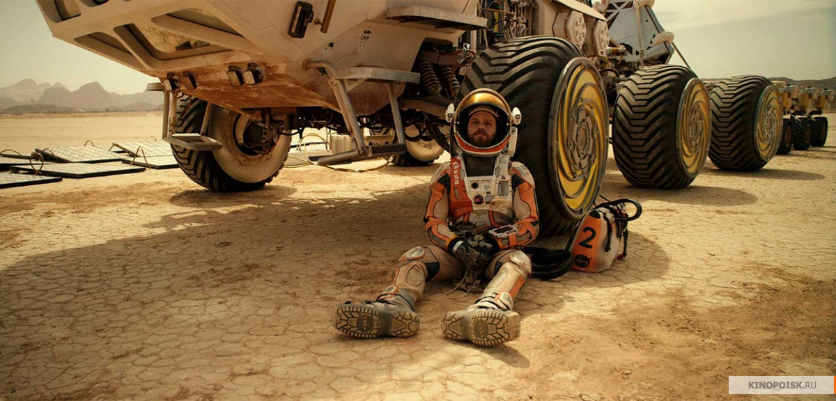 марсианин смотреть онлайн