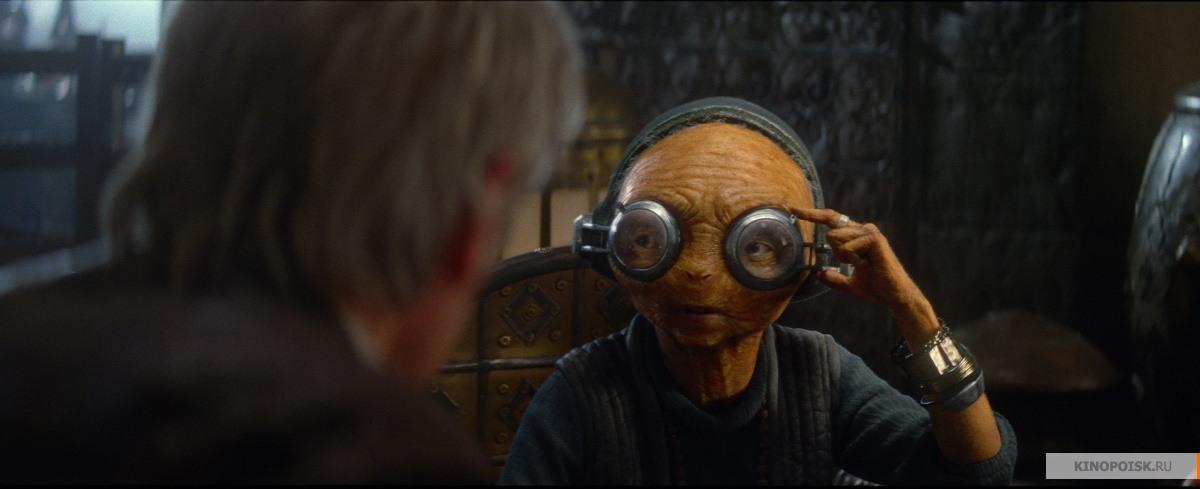 Зоряні війни: Пробудження сили (2015)