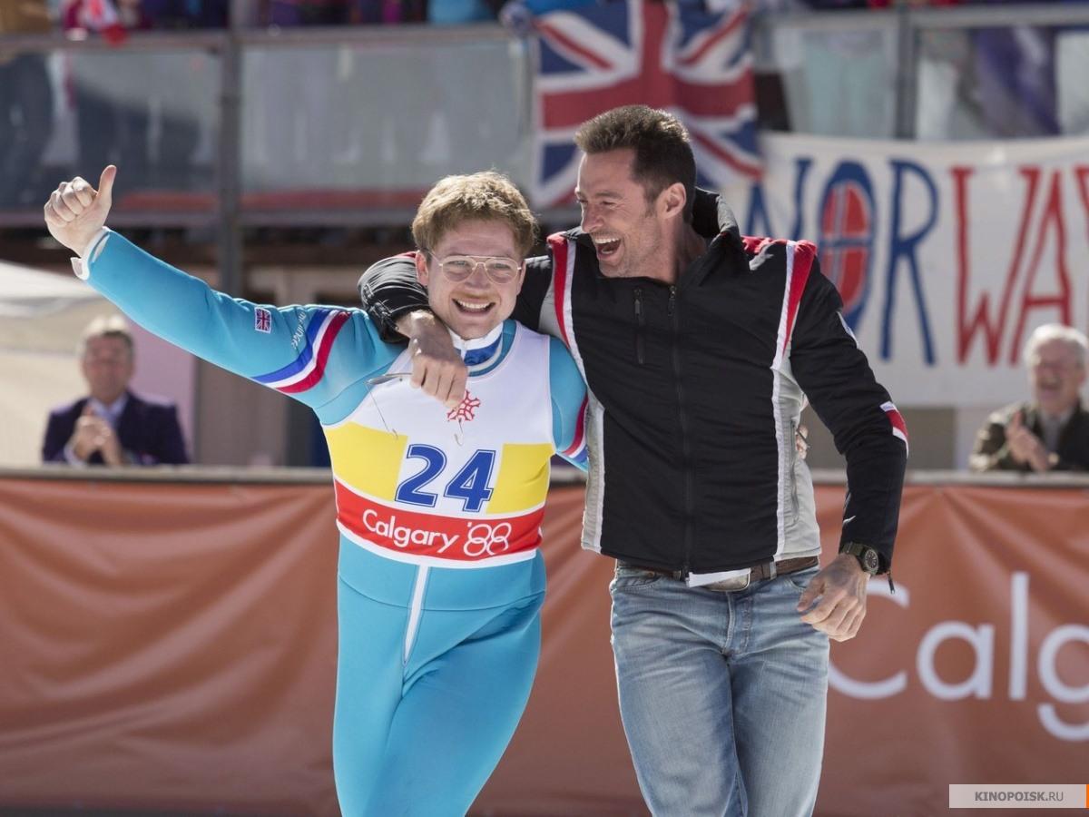 «Эдди «Орел»: самый быстрый способ попасть на олимпиаду 5