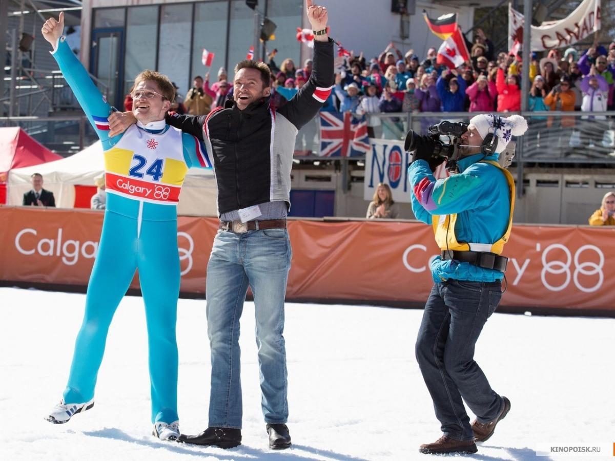 «Эдди «Орел»: самый быстрый способ попасть на олимпиаду 4