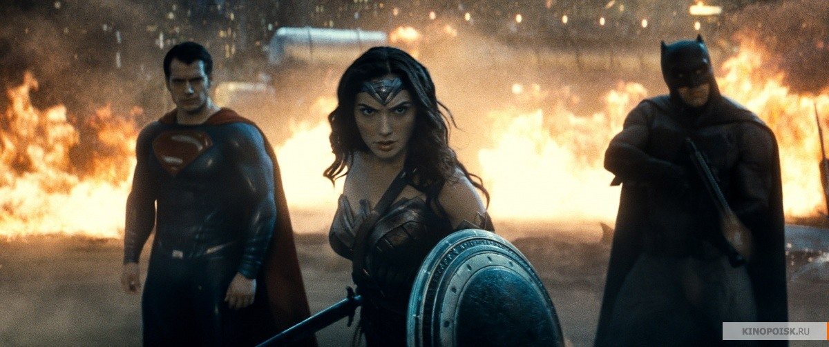 кадр №1 из фильма Бэтмен против Супермена: На заре справедливости (2016)
