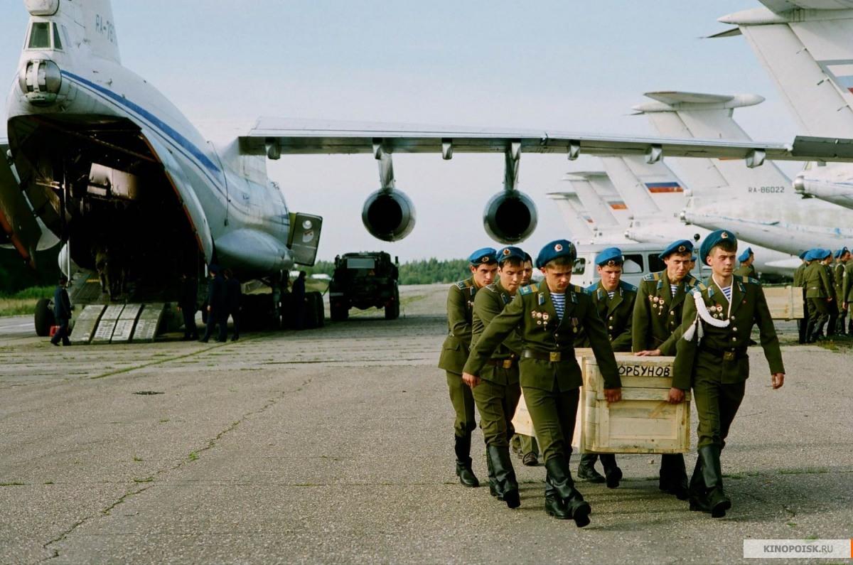 В Улан-Удэ пришел груз-200 - 20 российских десантников 11-й ОДШБр, - Комахидзе - Цензор.НЕТ 7464