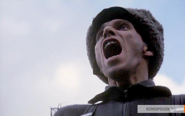 кадр №3 из фильма Стрелочник - смотреть онлайн